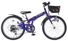折り畳み自転車 子供用MTB 22インチ6段変速 CIデッキ付 (ブルー)マイパラスM-822F (MYPALLAS M-822F) 子ども用自転車【送料無料・メーカー直送・代引不可】