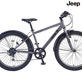 マウンテンバイク JEEP JE-266FT (ガンメタル) ジープ JE 266 FT ファットバイク