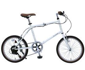ミムゴ シトロエン FD-MINIVELO206SG (バニラホワイト)折り畳み自転車 CITROEN FD-MINIVELO206SG (MG-CTN206G) フォールディングバイク 365 【送料無料・メーカー直送・代引き不可】