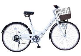ミムゴ シトロエン シティFDB266SG (バニラホワイト)折り畳み自転車 CITROEN シティFDB266SG (MG-CTN266G) フォールディングバイク 365 【送料無料・メーカー直送・代引き不可】