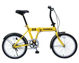 ミムゴ ハマー FDB20G (イエロー)折り畳み自転車 HUMMER FDB20G (MG-HM20G) フォールディングバイク 365 【送料無料・メーカー直送・代引き不可】