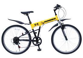 ミムゴ ハマー FサスFD-MTB266SE (イエロー)折り畳み自転車 HUMMER FサスFD-MTB266SE (MG-HM266E) フォールディングバイク 365 【送料無料・メーカー直送・代引き不可】