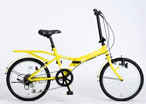 折りたたみ自転車 コールマン FDB206 ユース (マットイエロー) 3296 Coleman FDB 206 YOUTH フォールディングバイク サギサカ SAGISAKA