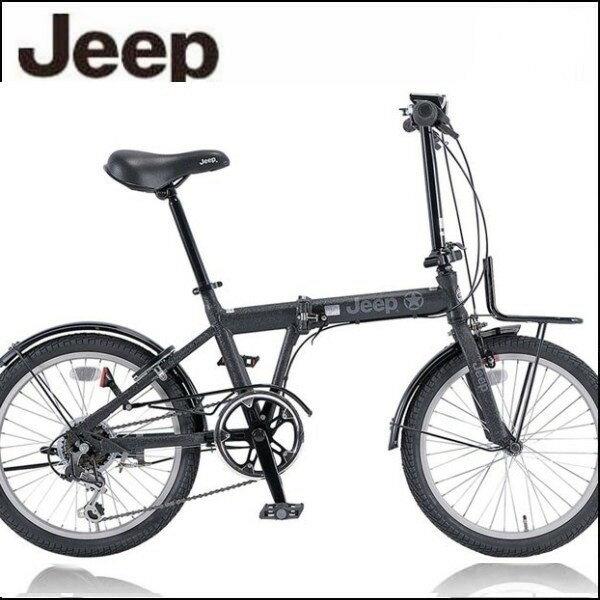 折りたたみ自転車 JEEP JE-206G (ブラック) ジープ JE 206 G フォールディングバイク