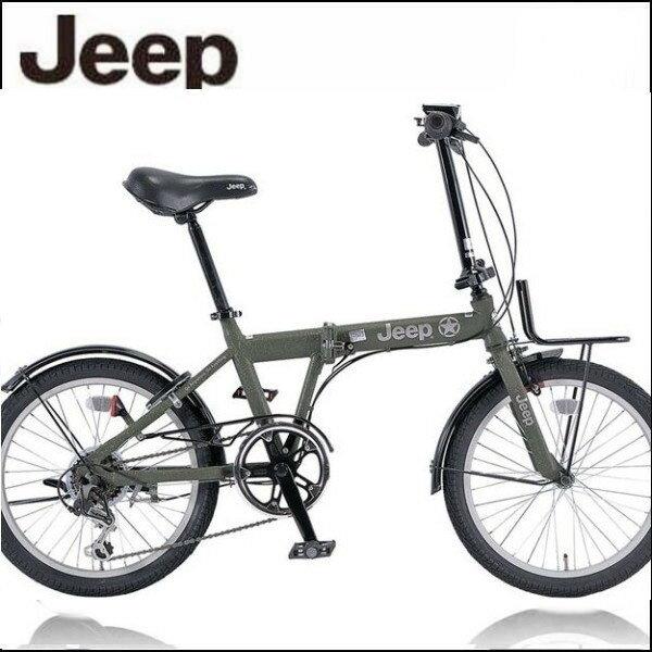 折りたたみ自転車 JEEP JE-206G (オリーブ) ジープ JE 206 G フォールディングバイク