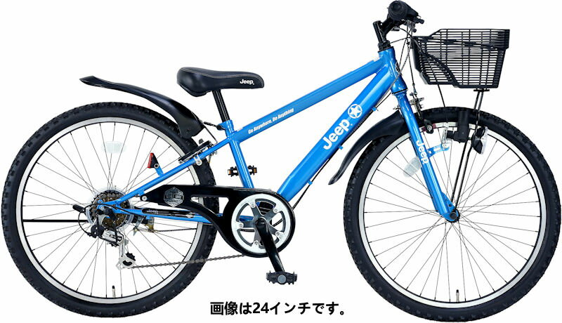 子供用自転車 JEEP JE-24S (ブルー) ジープ JE 24 S CTB