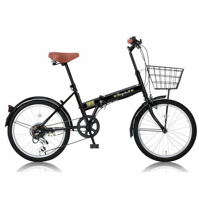 【送料無料・メーカー直送・代引不可】折り畳み自転車 20インチ6段変速カゴ付折りたたみ自転車 FB-206R (BK) (OTOMO Raychell FB-206R) 02P03Dec16