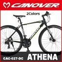 クロスバイク OTOMO CANOVER CAC-027-DC ATHENA (カノーバ CAC-027-DC アテナ)