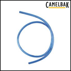 キャメルバック ピュアフローチューブ (18890920) CAMELBAK PURE FLOW TUBE ハイドレーション (#1821759)