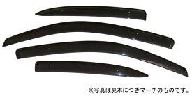 サイドバイザー シエンタ(15/9〜27/6)専用 高品質の国産ワイドバイザー(256)【RCP】02P09Jul16