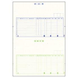 【汎用】納品書 SBF-PF332001【1000枚】