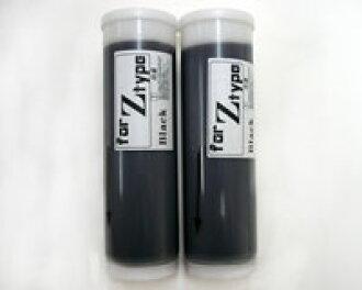 支持供risorisogurafu使用的RE的墨水RE-Z type(2瓶一套)