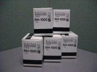 RICOH | リコー用 サテリオ/プリポート対応 【汎用】インク RH-1000D(5本セット)【黒】