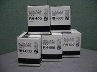 RICOH | リコー用 サテリオ/プリポート対応 【汎用】インク RH-600(5本セット)【黒】
