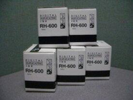 KONICA MINOLTA | コニカミノルタ用 【汎用】インク RH-600 [600cc](5本セット)【緑】
