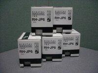 RICOH | リコー用 プリポート対応 【汎用】インク RH-JP6(5本セット)【黒】