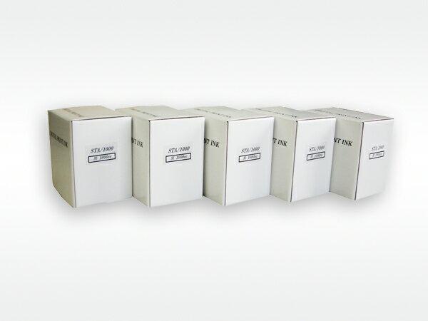 RICOH | リコー用 サテリオ/プリポート対応 【汎用】インク STA1000(5本セット)【黒】
