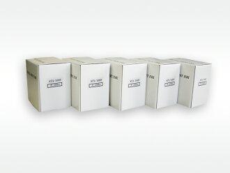 理光 | 為理光 satelio / 數碼印刷機相容墨水 STA1000 (5 套)