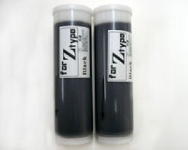 リソー リソグラフ用 RZ/MZ対応 【汎用】インク Z type(2本セット) 【無設定タイプ】 【黒】