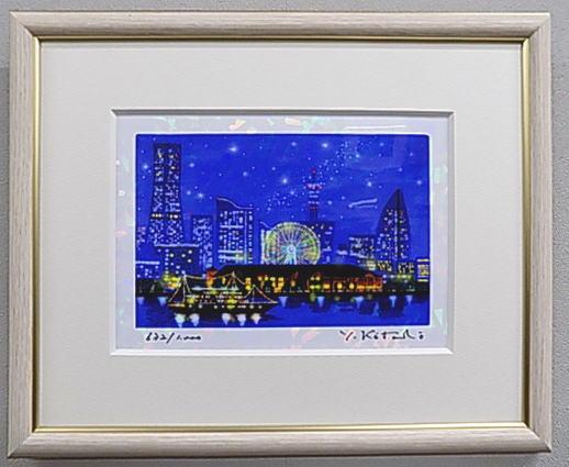 【インチサイズ】版画IPCYP4 クリスタル・光の港街・横浜吉岡浩太郎