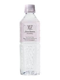 XYZサイズダウン(XYZ Size Down) 無炭酸水 ペットボトル(PET) 1ケース(500ml×24本) [硬度71.0/軟水/富山県産]
