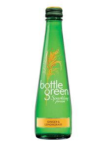 ボトルグリーン(BOTTLE GREEN) スパークリング ジンジャー&レモングラス 発泡炭酸水 グラス 1ケース(275ml×12本) [イギリス産]【楽ギフ_のし】【楽ギフ_のし宛書】