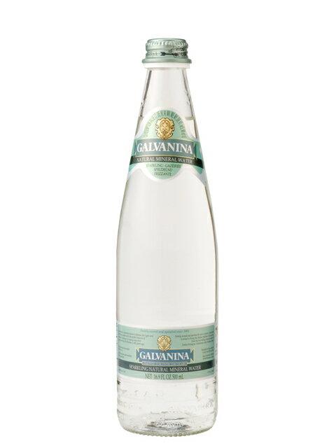 ガルヴァニーナ(GALVANINA) フリザンテ 発泡炭酸水 グラス(ビン) 1ケース(500ml×20本) [硬度420.0/硬水/イタリア産]