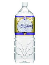 ミューバナディス(MU VANADIS) 無炭酸水 ペットボトル(PET) 1ケース(2000ml×12本) [硬度34.0/超軟水/山梨県産]