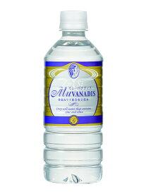 ミューバナディス(MU VANADIS) 無炭酸水 ペットボトル(PET) 1ケース(500ml×24本) [硬度34.0/超軟水/山梨県産]