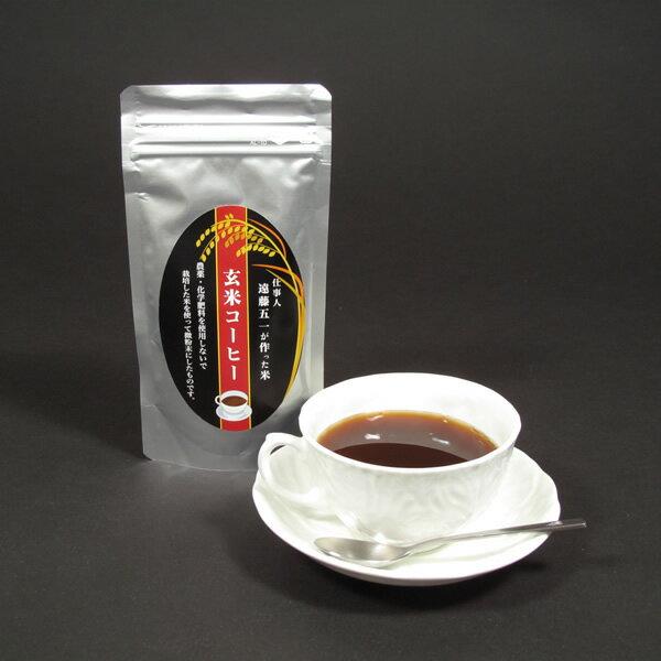 ≪初回お試し1個メール便/送料無料≫遠藤五一さんの 無農薬 玄米 を焙煎して作った最高級 玄米コーヒー 100g【代金引換不可・着日指定不可】