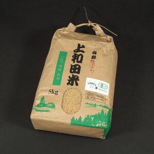 米食味コンクールで金賞を受賞した皆川さんの杭掛け天日干し JAS有機栽培 コシヒカリ 玄米 5kg 【令和元年産特A米】