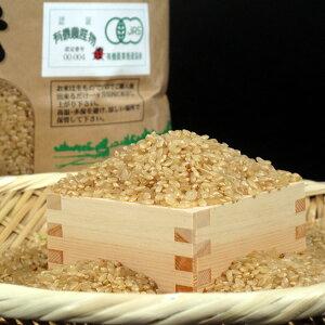 米食味コンクールで金賞を受賞した皆川さんの杭掛け天日干し JAS有機栽培 つや姫 玄米 30kg 【令和2年産特A米】