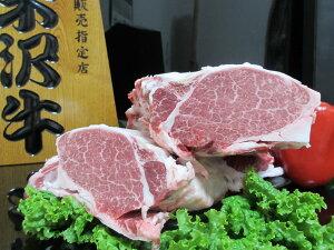 最高級熟成米沢牛 A5等級メス ヒレ肉 ブロック 約1kg (重さは数量で調整 例:2 = 約2kg)【楽ギフ_のし】【楽ギフ_のし宛書】