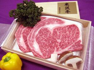 最高級 熟成 米沢牛 A5等級メス リブロース ステーキ用 400g(200g×2枚) 黒箱入【楽ギフ_のし】【楽ギフ_のし宛書】