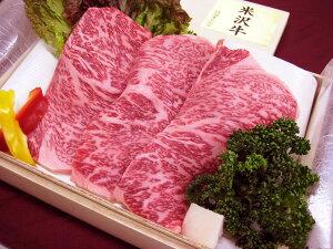 最高級 熟成 米沢牛 A5等級メス サーロイン 焼肉用 300g 黒箱入【楽ギフ_のし】【楽ギフ_のし宛書】