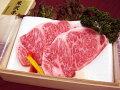 最高級米沢牛霜降りA5等級メスサーロインステーキ用400g(200g×2枚)ギフト用黒箱入