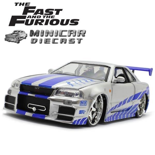 1/24 ワイルドスピード ミニカー 箱入り【Brian's Nissan Skyline GT-R R34(シルバー)】日産スカイライン アメ車FAST&FURIOUS ワイルド・スピード