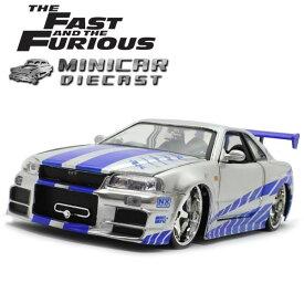 1/24 ワイルドスピード ミニカー 箱入り【Brian's Nissan Skyline GT-R R34(シルバー)】日産 スカイライン アメ車FAST&FURIOUS ワイルド・スピード