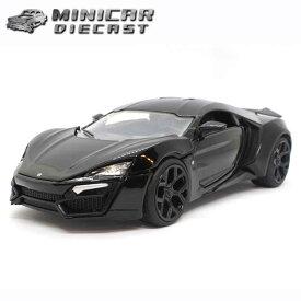 1/24 ミニカー 箱入り Lykan HyperSport (ブラック) ライカン ハイパースポーツ