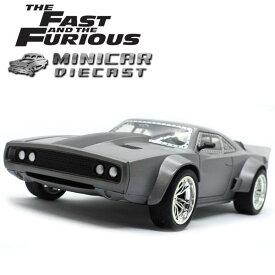 1/24 ワイルドスピード ミニカー 箱入り【DOM'S ICE CHARGER】ドミニク アイスチャージャー DODGE ミニカー アメ車 アイスブレイク