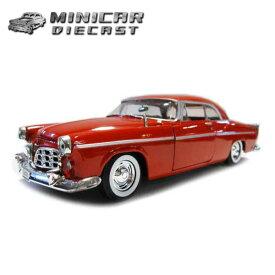 1/24 ミニカー 箱入り【1955 Chrysler C300 レッド】55年クライスラーC300 ダイキャスト ミニカー アメ車【MOTORMAX】