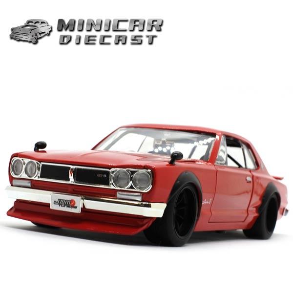 1/24 箱入り ミニカー 1971 NISSAN SKYLINE GT-R KPGC10(レッド) 1971年式スカイライン ハコスカ 日産 NISSAN 旧車 JadaToys