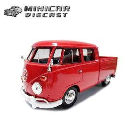 1/24 ミニカー 箱入り【Volkswagen Type2(T1) Double Cab Pickup(レッド)】VW フォルクスワーゲン ピックアップ MOTORMAX ミニカー アメ車