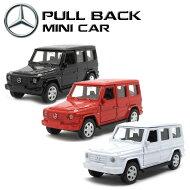 プルバックミニカー【Mercedes-BenzG-Class3台セット】メルセデスベンツGクラスミニカーアメ車WELLY