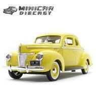 ミニカー1/18箱入り【1940FORDDELUXE(イエロー)】フォードデラックスミニカーアメ車MOTORMAX