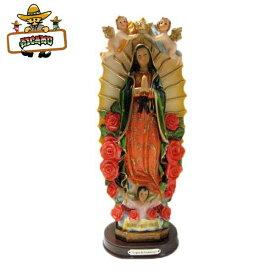 大きめ!マリア様 置物(エンジェル) 高さ約30cm メキシコの聖母グアダルーペのインテリア マリア様 雑貨 メキシコ グッズ guadalupe mariaマリア像