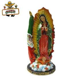 大きめ!マリア様 置物(メキシコ) 高さ約32cm グアダルーペ マリア 雑貨 メキシコ グッズ インテリア置物guadalupe mariaマリア像