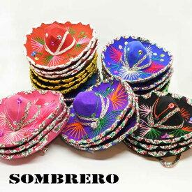 メキシコ雑貨 ミニソンブレロ カラー (全8色)直径約15cmのかわいいインテリア用メキシカンハットSOMBRERO アメリカ雑貨MEXICO