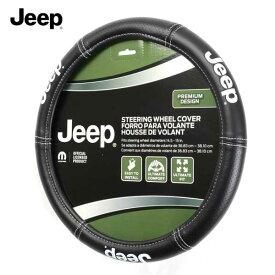 JEEP ハンドルカバー ジープ ロゴ 車内アクセサリー ステアリングカバー アメ車 STEERING WHEEL COVER