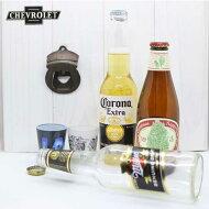 【ヴィンテージスタイルシボレーボトルオープナー】アメリカ雑貨ビール固定式栓抜き